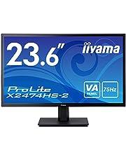 Iiyama iiyama ProLite 60cm (23,6 inch) VA LED-monitor Full-HD (VGA, HDMI, DisplayPort)