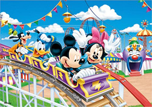 (Mickey Mouse Minnie Mouse, Donald Duck and Goofy ride the Roller Coaster- 10x14 3D Lenticular Poster Print - ready to Frame or Hang)