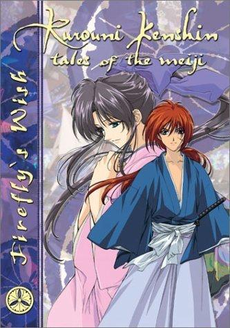 Rurouni Kenshin - Firefly's Wish (Episodes 63-66) - Tom Jerry 64