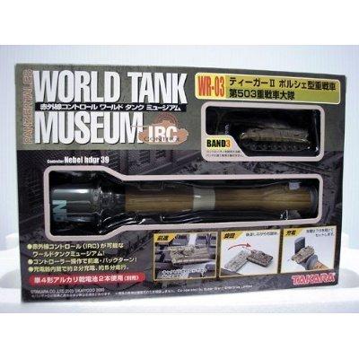 WR-03 Tiger II Porsche Typ schwere Panzer (Japan Import / Das Paket und das Handbuch werden in Japanisch)