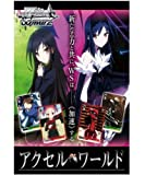 Weiss Schwarz Booster Pack [Accel World] (20packs) by Bushiroad