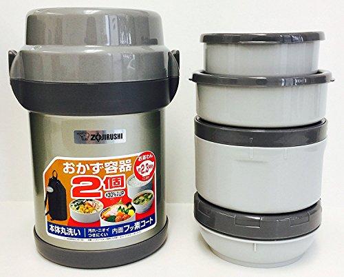 Vacuum Lunch Jar - 4