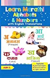 Learn Marathi Alphabets & Numbers: Colorful Pictures & English Translations