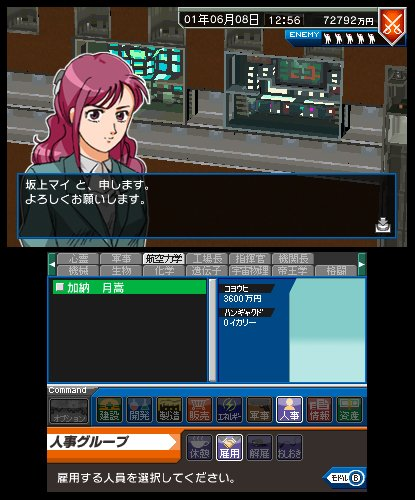 Azito 3D [Japan Import]