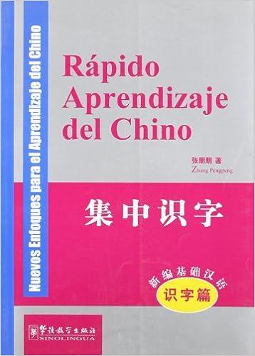 Rapido Aprendizaje Del Chino (Spanish Edition) (Spanish) 1st Edition