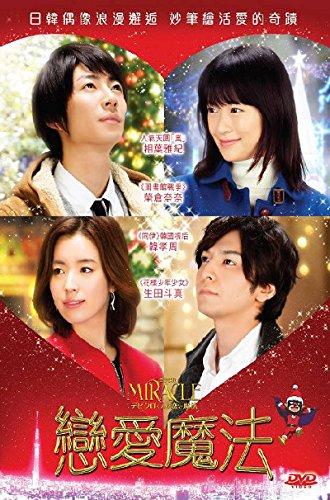 miracle-devil-claus-love-and-magic-region-3-dvd-non-usa-region-english-subtitled-japanese-movie-aka-