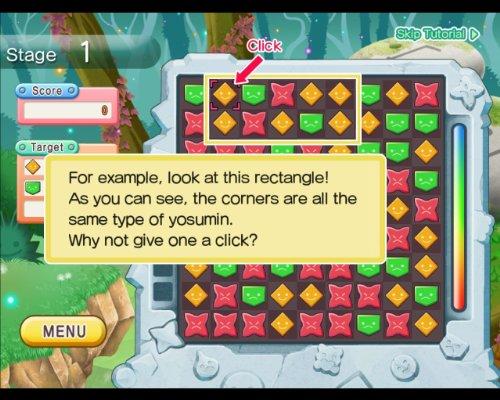 Yosumin! [Online Game Code]