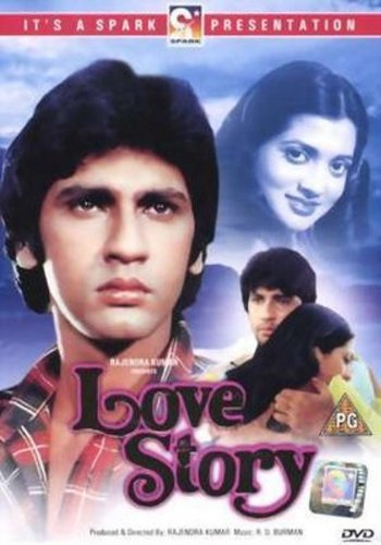 Love Story (1981) (Hindi Film / Bollywood Movie / Indian Cinema DVD)
