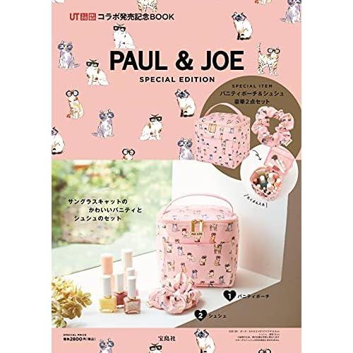 PAUL & JOE SPECIAL EDITION 画像