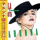 La Isla Bonita - Super Mix (Green LP) (RSD Exclusive 2019)