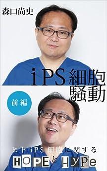 Hisashi moriguchi pdf to jpg