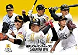 [Tabletop] Fukuokasofutobankuho-Kusu Japan Professional Baseball 2017 [Japan Calendar] 17CL-0499