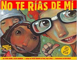No Te Rias de Mi [With CD] (Reading Rainbow Books) (Spanish ...