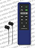 Bengali Audio Bible Player (New Testament) - MegaVoice Companion