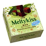 meiji chocolate - Meltykiss Matcha Green Tea Chocolate By Meiji From Japan 60g
