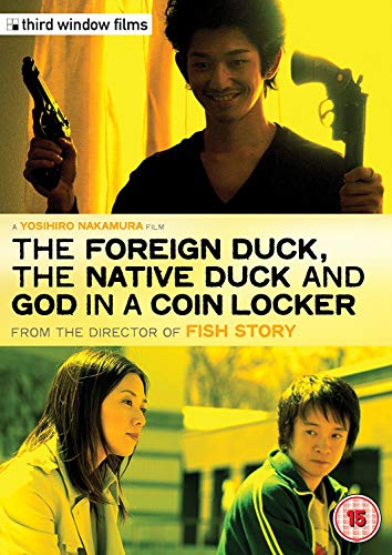 (The Foreign Duck, the Native Duck and God in a Coin Locker ( Ahiru to kamo no koinrokkâ ) ( The Foreign Duck, the Native Duck and God ) [ NON-USA FORMAT, PAL, Reg.2 Import - United Kingdom ])