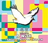 Chinese Songs for Children--a Wish