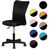 アイリスプラザ オフィスチェア メッシュ 通気性抜群 腰サポートバー 昇降機能付き 360度回転 ブラック