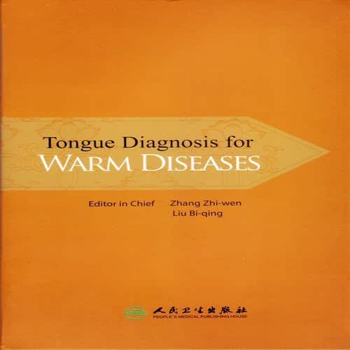 Tongue Diagnosis For Warm Diseases