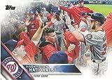 Washington Nationals 2016 Topps MLB Baseball Regular Issue Complete Mint 24 Card Team Set with Bryce Harper, Max Scherzer, Stephen Strasburg Plus
