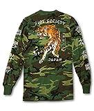 Riot Society Japanese Tiger Camo Mens Long Sleeve T-Shirt - M