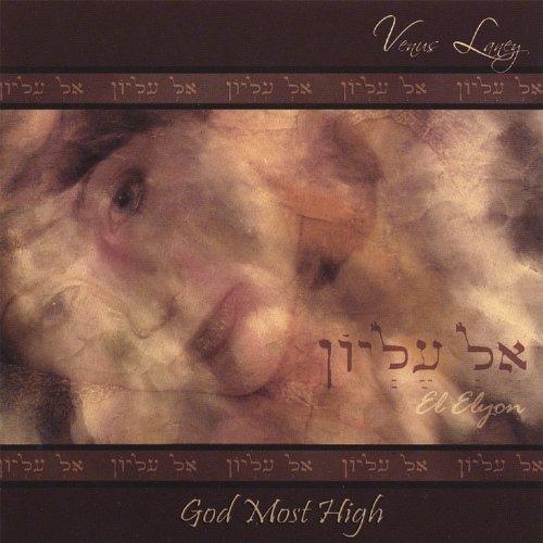 Venus God Of (God Most High by Laney, Venus)