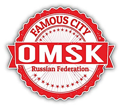 """Omsk City Russia Grunge Travel Stamp Car Bumper Sticker Decal 5/"""" x 4/"""""""