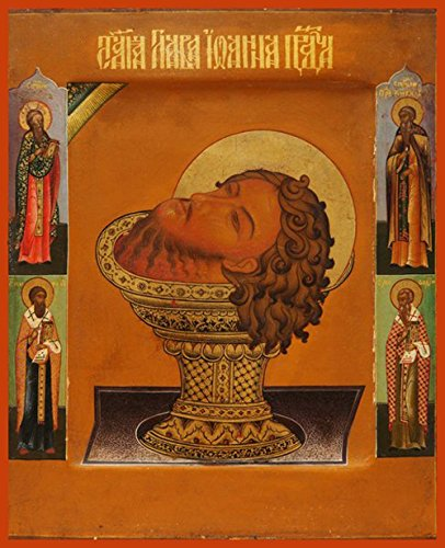 The Head of St. John the Forerunner Traditional Panel Russian Orthodox icon by Orthodox Christian Supply