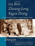 Liu Bin's Zhuang Gong Bagua Zhang, Volume Two, Zhang Jie, 1583944656