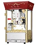 Matinee Movie 8 oz. Popcorn Machine
