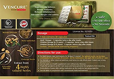 VENCURE Capsule Herbal dietary supplement boosts immunity etc.. from Cordyceps Sinesis and Chinese herbs - 30 capsules/box (Thailand FDA - GMP - No side effect - No steroids - Safe )