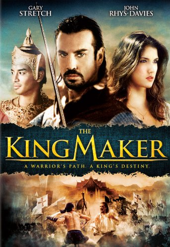 The King Maker (Star Of Raiders Of The Lost Ark)