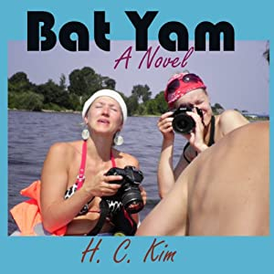 Bat Yam Audiobook