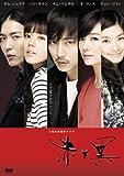 [DVD]赤と黒 DVD-BOX1 <ノーカット完全版>