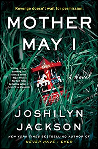 Image result for joshilyn jackson books