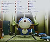 Movie: Stand By Me Doraemon