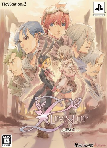 L2: Love x Loop [Limited Edition] [Japan Import]
