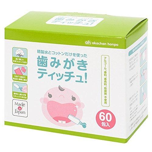 60 teeth inclusive Teichtsu Te 赤ちゃん本舗