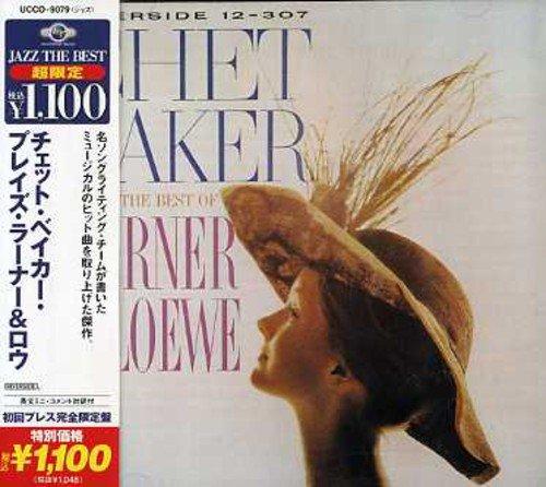 Plays Best of Lerner & Loewe (Chet Baker Plays The Best Of Lerner And Loewe)
