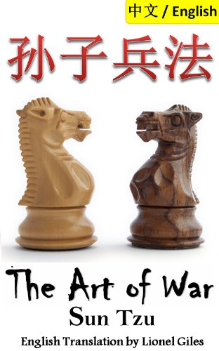 The Art of War: Bilingual Edition, English and Chinese ????