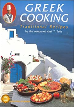 Greek Cooking - Traditional Recipes Ekdotike Athenon Travel Guides