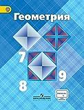 img - for Geometriya. 7-9 klassy. Uchebnik. FGOS book / textbook / text book