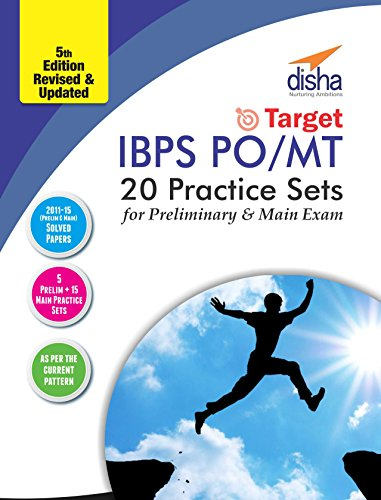 Target IBPS Bank Preliminary & Main PO/ MT Exam 20 Practice Sets Workbook - 16 in Book + 4 Online (5th edition)