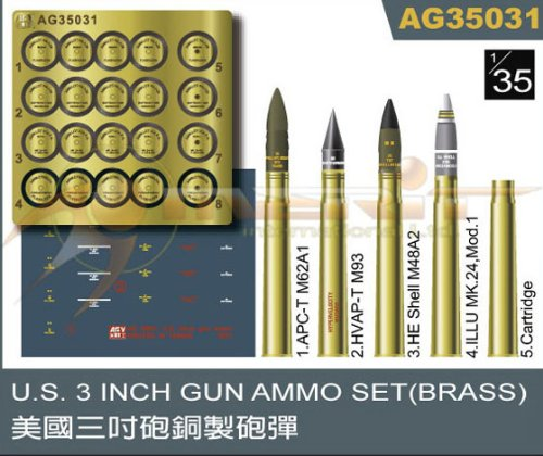 (AFV Club 1/35 America army three in. gun brass made by cannonball set AG35031 (japan import))