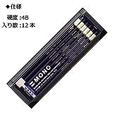 Tombow MONO-R pencil 4B 1dozen