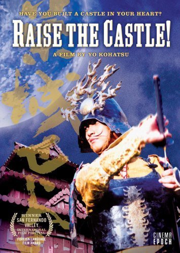 Raise the Castle by Cinema Epoch