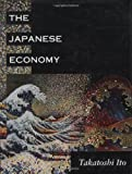 The Japanese Economy (MIT Press)