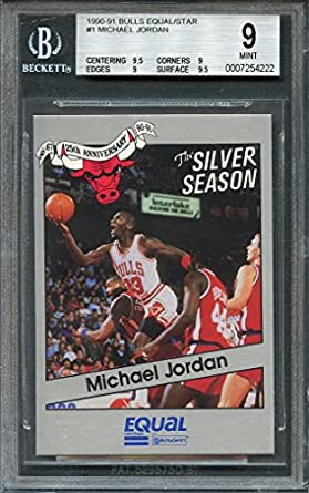 2bebd323a7b1a Amazon.com: 1990-91 bulls equal/star #1 MICHAEL JORDAN chicago bulls ...