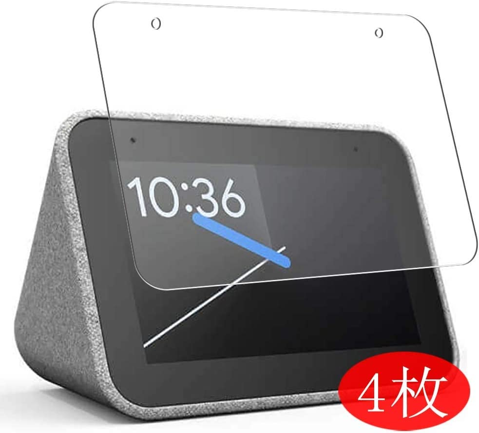 【4 Pack】 Synvy Screen Protector for Lenovo Google Assistant Equipped Alarm Clock Smart Clock TPU Flexible HD Clear Case-Friendly Film Protective Protectors [Not Tempered Glass] New Version