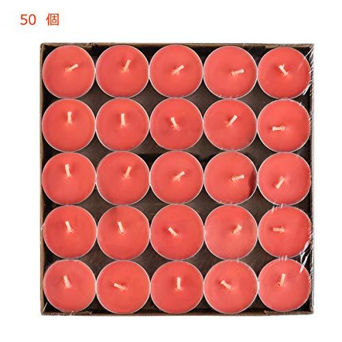 明るい集める第二にHwagui ティーライト キャンドル アロマキャンドル ろうそく おしゃれ 蝋燭 ロウソク ロマンチック 赤 50個 4時間